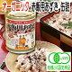 有機 オーガニック 赤飯用 あずき 230g 缶詰 遠藤製餡【あす楽対応】