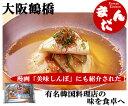 大阪鶴橋韓国料理店「まだん」の冷麺10人前(2人前X5袋)(生麺、スープ)