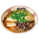 九州 博多 だるま らーめん 4食入(2食×2箱) (豚骨) ご当地ラーメン【あす楽対応】