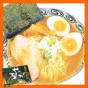 東京ラーメン せたが屋 4食 (2食入X2箱) ご当地ラーメン 【あす楽対応】