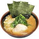 横浜ラーメン 侍 6食セット(1箱2食入×3箱)(極太麺 豚骨醤油らーめん)家系ラーメン【あす楽対応】