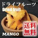 ドライフルーツ 砂糖不使用 有機JAS認定 無添加 無農薬 ...
