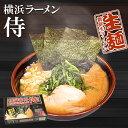 横浜ラーメン 侍 4食セット(1箱2食入×2箱)(極太麺 豚