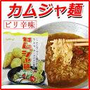 【送料無料】 三養食品 カムジャ麺 40袋 (韓国じゃがいもラーメン) 【あす楽対応】