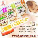 楽天自然派ストアSakuraはくばく ベビー そうめん うどん スパゲティ 3種類 15袋セット 離乳食 麺類 塩分ゼロ【あす楽対応】