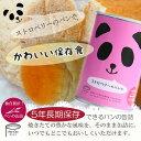 パンの缶詰 ストロベリー味 100g 3年長期保存 パン缶 非常食 保存食 防災用品【あす楽対応】