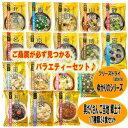 【送料無料】フリーズドライ tabete ゆかりのシリーズ 具だくさん ご当地 郷土汁 17種類34食セット 国分【あす楽対応】