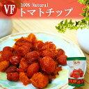 無添加 野菜フライドチップス ミニトマトチップ20gx6袋 100%Natural 化学調味料無添加 砂糖不使用  (あす楽)