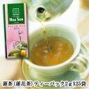 蓮茶 (蓮花茶) ティーパック 2gX25袋 【あす楽対応】