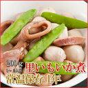 レトルト 惣菜 おかず 和食 里いもいか煮 200g(1〜2...