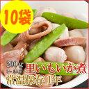 レトルト おかず 和食 惣菜 里いもいか煮 200g(1〜2人前)×10袋セット【あす楽対応】