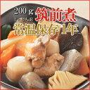 レトルト 惣菜 おかず 和食 筑前煮 200g(1〜2人前)【あす楽対応】