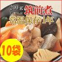 レトルト おかず 和食 惣菜 筑前煮 200g(1~2人前)×10袋セット【あす楽対応】