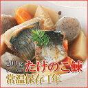 レトルト 惣菜 おかず 和食 たけのこ鰊(にしん)200g(...