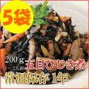 レトルト おかず 和食 惣菜 五目ひじき煮 200g(1~2人前)×5袋セット【あす楽対応】