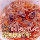 レトルト 惣菜 おかず 和食 あさり切り干し大根200g(