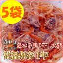 レトルト おかず 和食 惣菜 あさり切り干し大根200g(1~2人前)×5袋セット【あす楽対応】