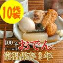 レトルト おかず 和食 惣菜 おでん 400g×10袋セット(常温で3年保存可能)ロングライフシリーズ