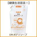 EM シャボン玉 ボディソープ 詰め替え用(420ml)【P27Mar15】