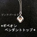 新作 ハートギベオンペンダントトップ・メテオライト・隕石・レアストーン