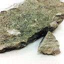 【卸し売り価格】バドガシュタイン鉱石1Kg・ピカ子・天然石・テラヘルツ・デトックス・美容・健康・ダイ