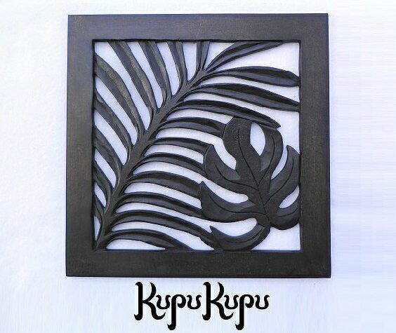 木製彫刻レリーフ30×30(A)ヤシ&モンステラMDF木彫りの壁掛けインテリアレリーフ欄間木製彫刻ア