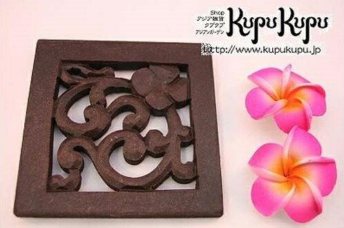 木製彫刻レリーフA10×10厚さ7mmダークブラウン色木彫りの壁掛けインテリアレリーフ欄間木製彫刻ア