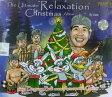 DM便OK!バリ島のCD★激安品数NO.1★バリのクリスマスミュージック♪リラクゼーションクリスマスRELAXATION CHRISTMAS Album【バリ・アジアン雑貨バリパラダイス】