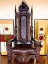 【バリ島直輸入家具】バリのアンティーク商品。ここはまるで中世ヨーロッパのお城の中のよう・...