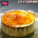 【送料込】とりいさん家の芋ケーキLサイズ(6〜8人分) 洋菓子 贈り物クリスマス お歳
