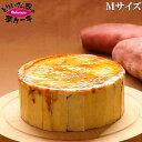 日本ギフト大賞 とりいさん家の芋ケーキMサイズスイートポテトさつまいもスイーツ お歳暮 手土産さつまいもサツマイモけーきムース鳴門金時誕生日父の日手作りペンギンイベント牛乳卵ギフト