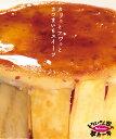 人気商品 とりいさん家の芋ケーキSサイズ スイー...