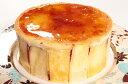 【セットがお得!】とりいさん家の芋ケーキSサイズ2個【楽ギフ_メッセ】...