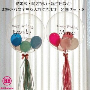 【15%OFFクーポン対象商品】バルーン電報☆選べる3カ