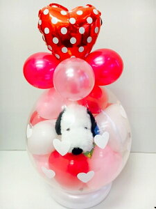 ふわふわスヌーピーバルーンラッピング★本州送料無料★バルーン電報(祝電)結婚式・誕生日・出産祝いに♪