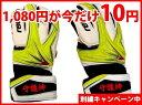 【刺繍加工】 アルファベット・数字・漢字 サッカーフットサルキーパーグローブ 刺繍マーキング
