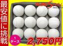 【ダイワマルエス】 軟式野球ボールA号・B号・C号練習球(スリケン) 検定落ち球 1ダース(12球入り) MARUESU-SURIKEN