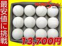 【ダイワマルエス】 軟式野球ボールA号・B号・C号練習球(スリケン) 検定落ち球 5ダース(60球入り) MARUESU-SURIKEN-5