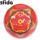 【スフィーダ】 サッカーボール 5号球 KALEIDO カレイド レッド BSFKL04-RED BSF-KL04-RED※返品・交換不可商品※