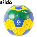 【スフィーダ】 WORLD CHAMP ミニボール 1号球 ブラジル BSFWD02-02 BSF-WD02-02※返品・交換不可商品※