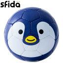 【スフィーダ】 SFIDA FOOTBALL ZOO ミニボール 1号球 ペンギン BSFZOO06-05 BSF-ZOO06-05※返品・交換不可商品※