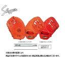 【久保田スラッガー】 硬式ファーストミット 【硬式ファースト】 FP-40