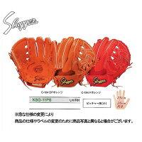久保田スラッガー 硬式グローブ 投手用(小) グラブ KSG-11PSの画像