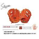 【久保田スラッガー】 硬式グローブ グラブ セカンド・ショート用 【硬式内野手】 KSG-SSJ3