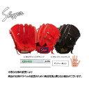 【久保田スラッガー】 軟式グローブ グラブ 【軟式投手】 KSN-K65