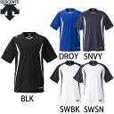 【デサント】 ベースボールシャツ 半袖 DB120