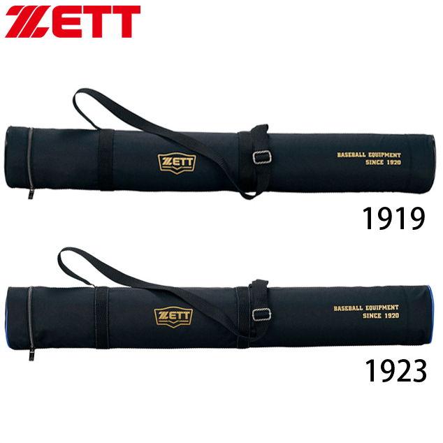 ZETT/ゼット少年バットケース2本入れ限定BC288J