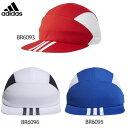 【アディダス】 サッカー アクセサリー 帽子 ジュニア フットボールキャップ 【adidas2017SS】 DML73
