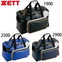 ショッピングボストンバッグ 【ZETT/ゼット】 ネオステイタス ボストンバッグ セカンドバッグ 約43L BAN508