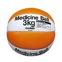 【モルテン】 筋トレ フィットネス メディシン ボール 約3kg PLD3000